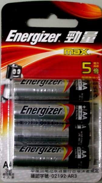 勁量鹼性電池3號4入
