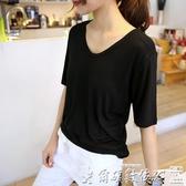 短袖T恤 莫代爾t恤女短袖夏季韓版絲光棉素色大碼簡約V領寬鬆體恤打底衫薄 爾碩
