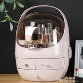化妝品收納盒桌面梳妝台置物架抽屜式護膚品宿舍防塵網紅抖音同款  【PINKQ】