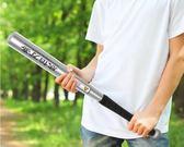 棒球桿鋼棒球棒防身車載武器家用棒球棍防身棒棍打架超硬防衛鐵棍【潮咖地帶】