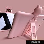 平板保護套可愛ipad air2保護套pro平板mini5硅膠套1/3/4軟殼【全館免運】