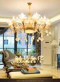 吊燈玉石水晶客廳燈簡約現代大氣家用臥室餐廳燈別墅燈具燈飾 220V i萬客居
