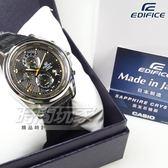 EDIFICE EFB-301JBL-1A 公司貨 日本生產製造 三眼設計 男錶 環遊世界 EFB-301JBL-1ADR CASIO卡西歐