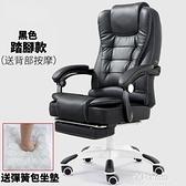 電競椅 電腦椅家用現代簡約可躺椅子靠背椅升降辦公椅老闆椅轉椅座椅 【母親節特惠】