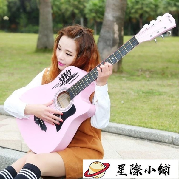 吉他 38寸初學者吉他入門新手吉他鬆豪華套餐 調音器男女吉他jita 星際小舖