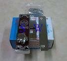 6800 青葉牌 鋁門鉤鎖 1200型鋁門鎖(心動鑰匙 鎖心長38mm)拉門鉤 拉門鎖 紗門鎖