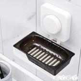 肥皂架 大號香皂盒瀝水肥皂架衛生間掛式個性創意免打孔吸盤壁掛吸壁浴室 愛丫愛丫
