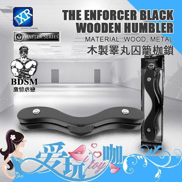 美國 MASTER SERIES 木製睪丸囚籠枷鎖 The Enforcer Black Wooden Humbler BDSM 主奴調教 必備精品
