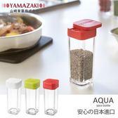 AQUA香料罐(紅)