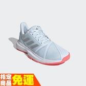 ADIDAS 女網球鞋 運動鞋 COURTJAM BOUNCE FU8146 灰藍 贈護腕 20FW【樂買網】
