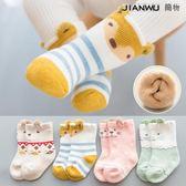 嬰兒襪【5雙】0-3歲嬰兒襪子秋冬純棉1歲0-3新生兒小孩男女童寶寶冬季加厚保暖長筒襪