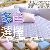 保潔墊 - 雙人加大(單品)五色多選 [床包式 可機洗] 3層抗污 加厚鋪棉 寢居樂台灣製