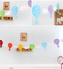 [韓風童品] 氣球云朵生日派對裝飾 戶外露營裝飾 節慶佈置 婚禮場景布置 求婚宴會佈置