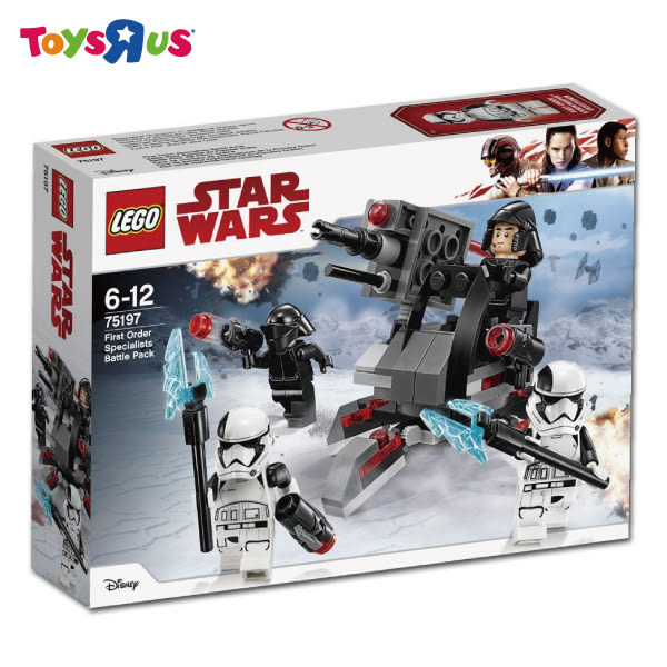 玩具反斗城 樂高 LEGO 75197 SWCONF BATTLE PACK EP8 WHITE