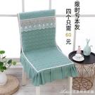 椅子套罩餐桌椅墊椅套餐椅墊套裝連體椅套家用防滑坐墊靠背一體墊 快速出貨