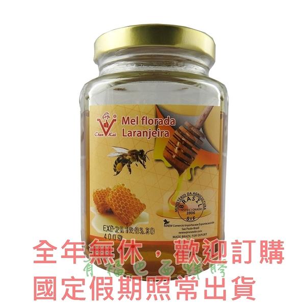 有福 巴西蜂蜜 3罐原價$1740元 優惠價$1400元 (品質濃 純 香~)