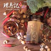 頂級干貝小魚XO醬-1瓶(2018最新改版)