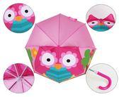 兒童雨傘 兒童雨傘幼兒園創意可愛卡通傘公主傘男女寶寶傘迷你小孩小童傘 萌萌小寵