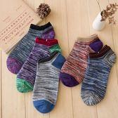 襪子男士短襪春夏款純棉透氣男襪