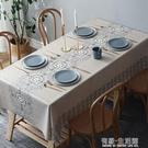 桌布 桌布防水防油防燙免洗餐桌布長方形台布茶幾布桌墊ins書桌PVC北歐 618購物節