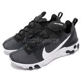 Nike React Element 55 黑 白 發泡材質中底 黑白 緩震回彈 男鞋 運動鞋【PUMP306】 BQ6166-003