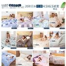 【LUST】 20套新品挑選/ 新生活e...
