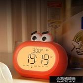 鬧鐘 創意電子鬧鐘學生用智能大音量卡通時鐘充電靜音夜光兒童臥室床頭 小宅妮