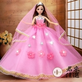 芭比洋娃娃套裝兒童女孩玩具婚紗公主仿真【君來佳選】
