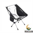 戶外折疊椅便攜式休閒椅野外沙灘露營寫生釣魚月亮椅【創世紀生活館】