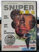 挖寶二手片-P01-685-正版DVD-電影【火戰士】-鐵達尼號-比利贊恩*前進高棉-湯姆貝林傑(直購價)