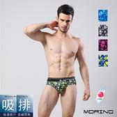 【MORINO摩力諾】骷髏印花三角褲(超值3件組)