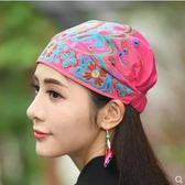 民族風復古休閒刺繡花頭巾紅色藍色女士帽子休閒潮耳 【爆款特賣】