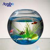 加厚定制 創意透明圓形玻璃魚缸中小型烏龜缸生態金魚缸懶人客廳