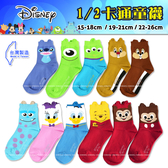 迪士尼卡通圖案 襪口耳朵款 1/2卡通童襪 少女襪 台灣製
