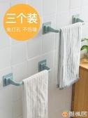 毛巾架 3個裝 衛生間毛巾架免打孔吸盤廁所單桿掛毛巾桿浴巾浴室置物架子 雅楓居