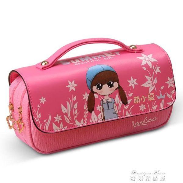 韓國簡約筆袋女生小清新可愛大容量文具盒小學生創意兒童鉛筆盒女  麥琪精品屋