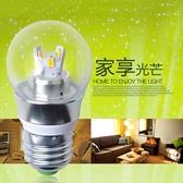 超亮魔豆分子泡球泡照明光源E27/E14小螺口5瓦110V 220【快速出貨】