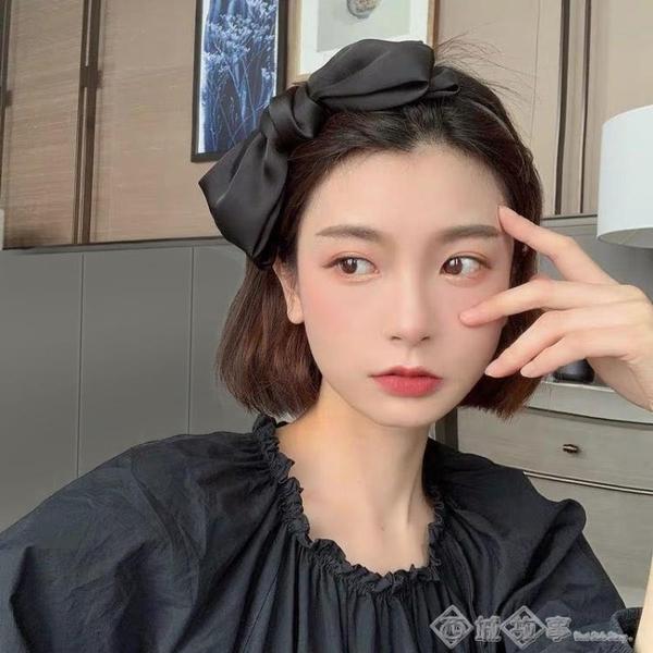 頭箍女韓國甜美壓發神器簡約百搭外出減齡少女發箍頭飾蝴蝶結發卡 西城