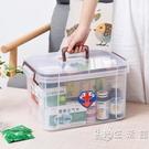 醫藥箱家用收納盒大號塑料多層全套應急手提藥品收納箱家庭小藥箱 小時光生活館