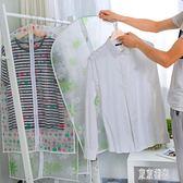 衣物防塵套 家用透明罩衣服罩子掛式掛衣袋衣架防塵套 BF11429『東京潮流』