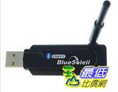 [103 美國直購] iRobot Create - Bluetooth USB Radio Item 4828 for iRobot create