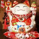 【WR16120218】時尚可愛招財貓15存錢筒 新年最佳賀禮 工商送禮 納福 招財