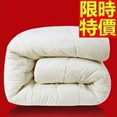 羊毛被保暖加厚-美麗諾澳洲羊毛冬季棉被寢具2色64n9[時尚巴黎]