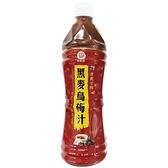 崇德發黑麥烏梅汁520ML【愛買】