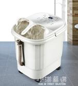 洗腳盆足浴按摩家用電動恒溫全自動加熱足療神器泡腳桶CY『小淇嚴選』
