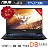 加碼贈★ASUS FX505DD-0111B3750H 15.6吋 R7-3750H 3G獨顯 FHD 戰斧黑筆電(六期零利率)-送Office365