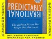 二手書博民逛書店丹·艾瑞里罕見《怪誕行爲學:可預測的非理性》 最新增訂版 Pre