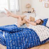 [SN]#S-U003#細磨毛天絲絨6x6.2尺雙人加大床包被套四件組-台灣製/雲絲絨