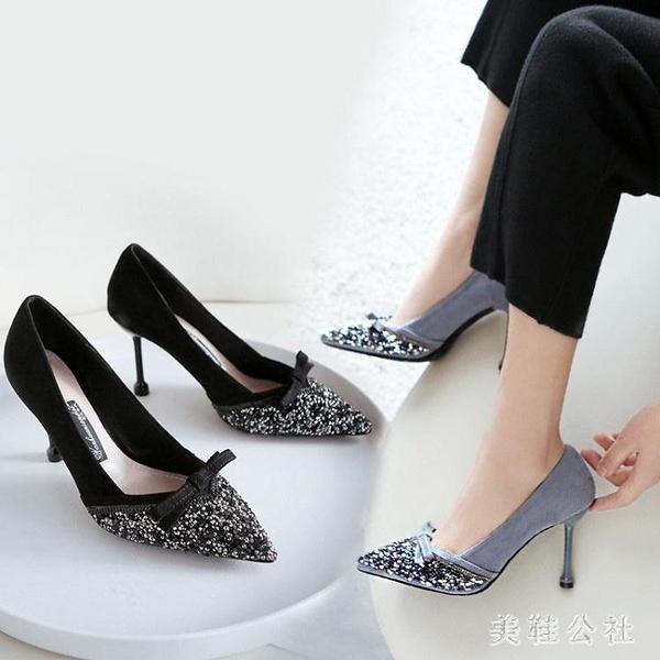 高跟鞋女 2020新款仙女風尖頭黑色細跟女百搭婚鞋伴娘鞋單鞋 YN4560『美鞋公社』
