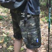 雙十二狂歡購迷彩短褲男五分褲牛仔褲寬鬆工裝登山休閒大碼軍綠色特種兵運動褲